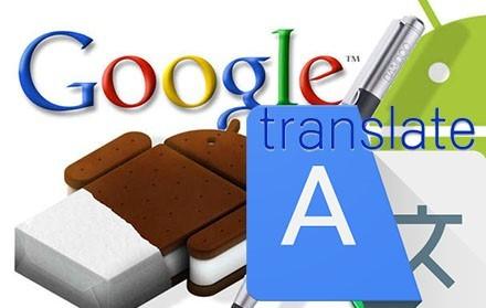 سفارش ترجمه تخصصی به آوا
