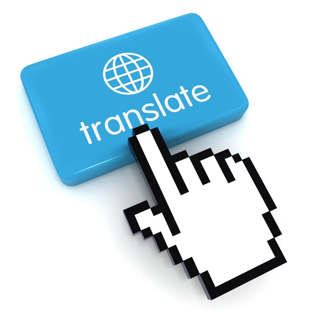 مترجم انگلیسی به فارسی زهرا رسا